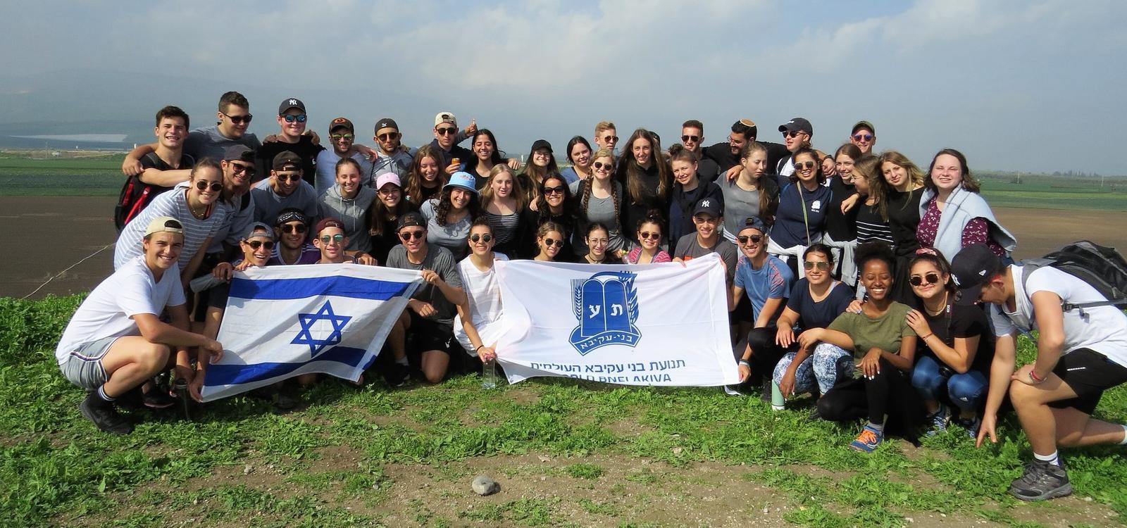 Israel Programs - Bnei Akiva Limmud