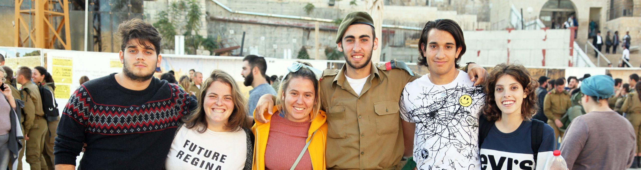 Israel Programs - Aardvark Israel