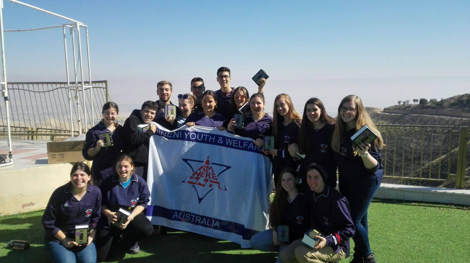 Israel Programs - Hineni Shnat