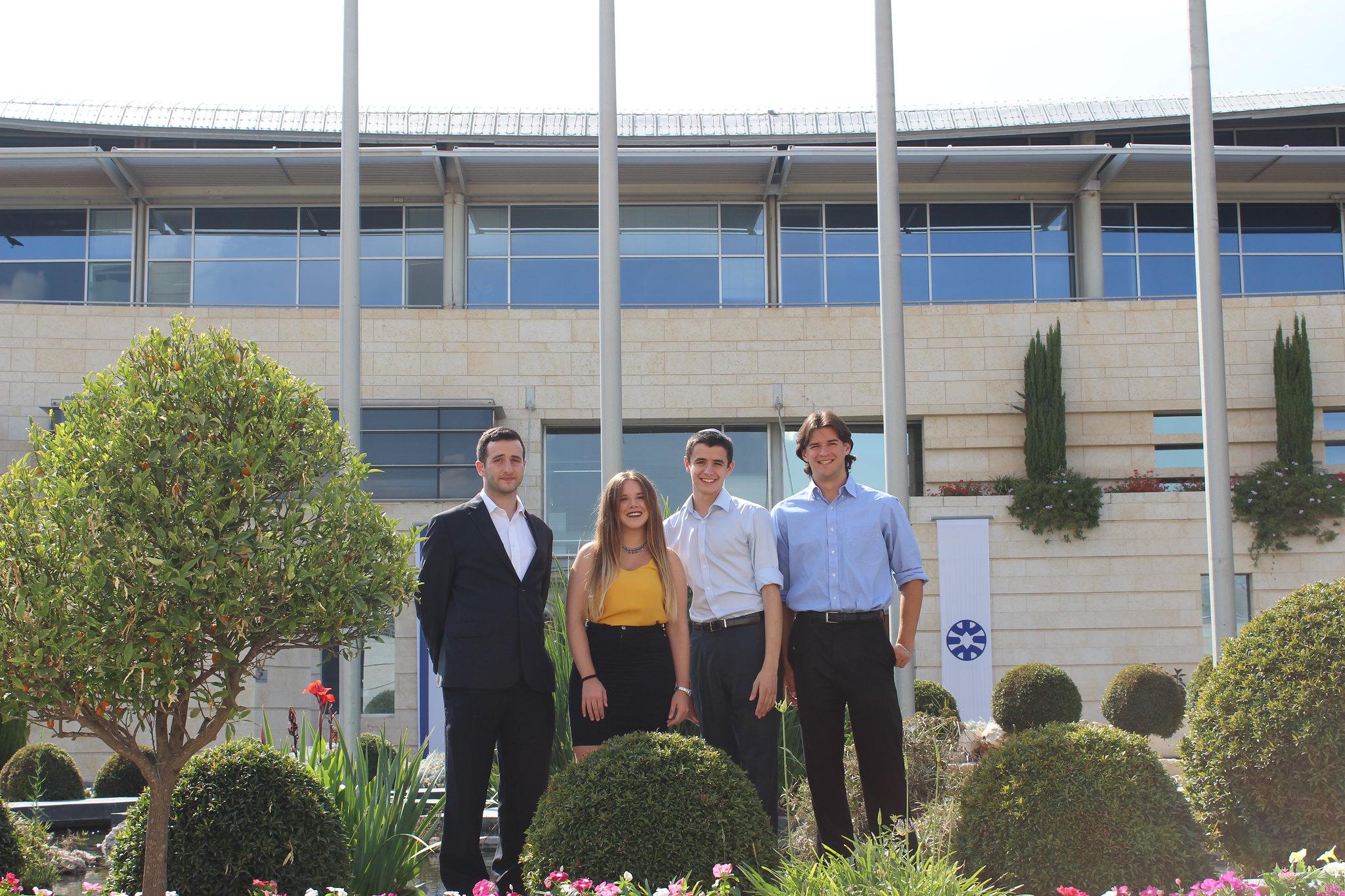 Israel Programs - Israel Government Fellows